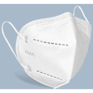Gesichtsmaske, Mundschutzmaske FFP2 100 Stück